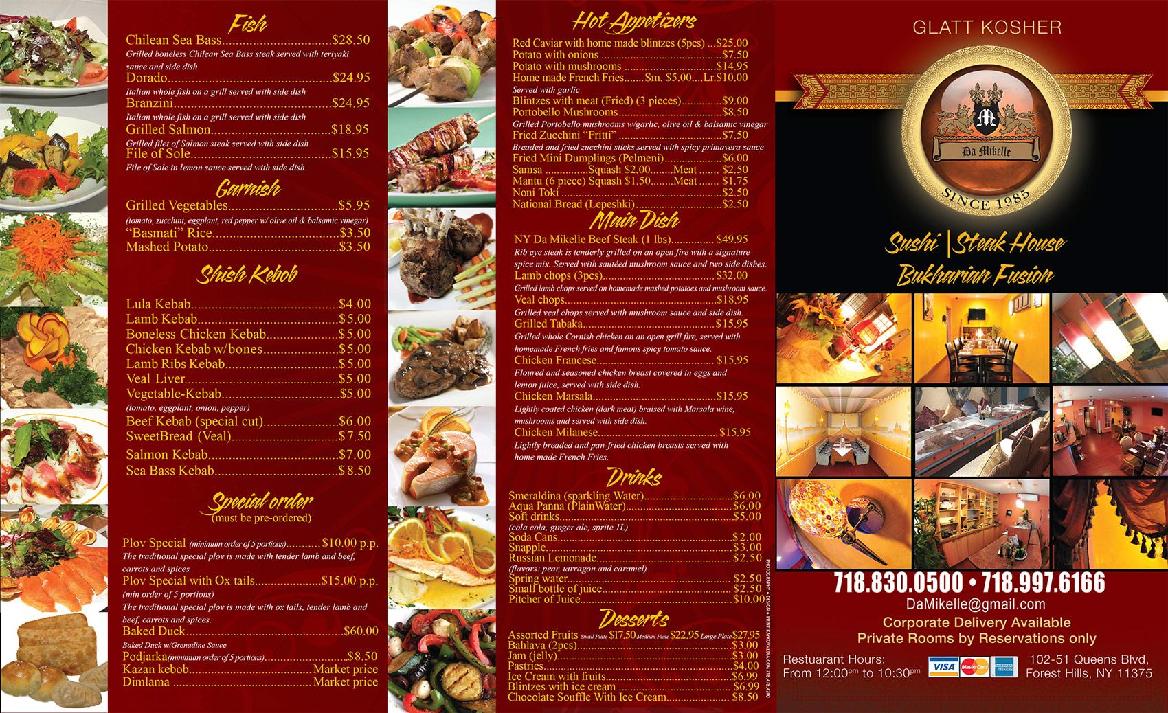 Catering Halls And Restaurants In Queens Blvd Queens